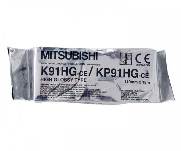 Mitsubishi Videoprinter-Papier